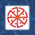 Значение ведических символов в русском узоре. Светочь