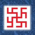 Значение ведических символов в русском узоре. Цветок Папоротника