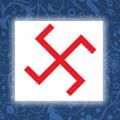 Значение ведических символов в русском узоре. Чароврат