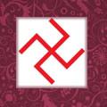 Значение ведических символов в русском узоре. Инглия