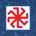 Значение ведических символов в русском узоре. Колядник
