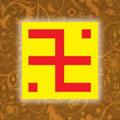 Значение ведических символов в русском узоре. Огневица