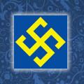 Значение ведических символов в русском узоре. Остинец