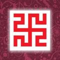 Значение ведических символов в русском узоре. Родовик